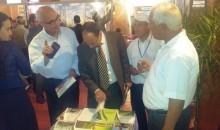 Animation du stand INRA à la Foire régionale de produits agricoles de Taza, 29 mai 2014