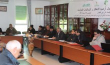 Atelier Plateforme d'innovation agricole (Projet INRA/ICARDA - CRP DS), 4 déc. 2014